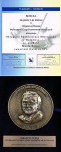 medal_na_maslo-vert-2-418x1024